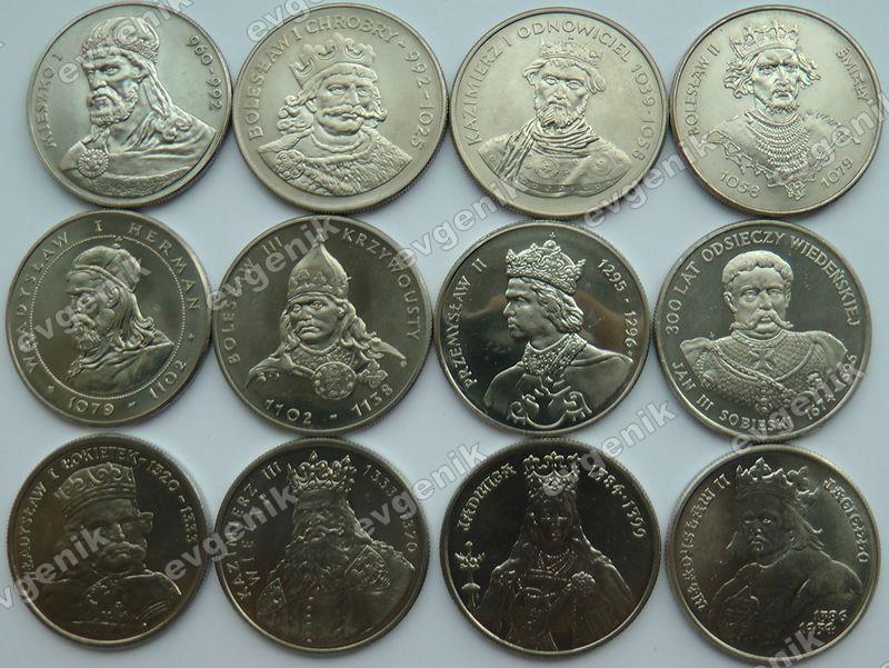 Польша. Короли. 1980 гг. 12 монет. UNC (#900369)